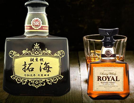 ウイスキー ローヤル