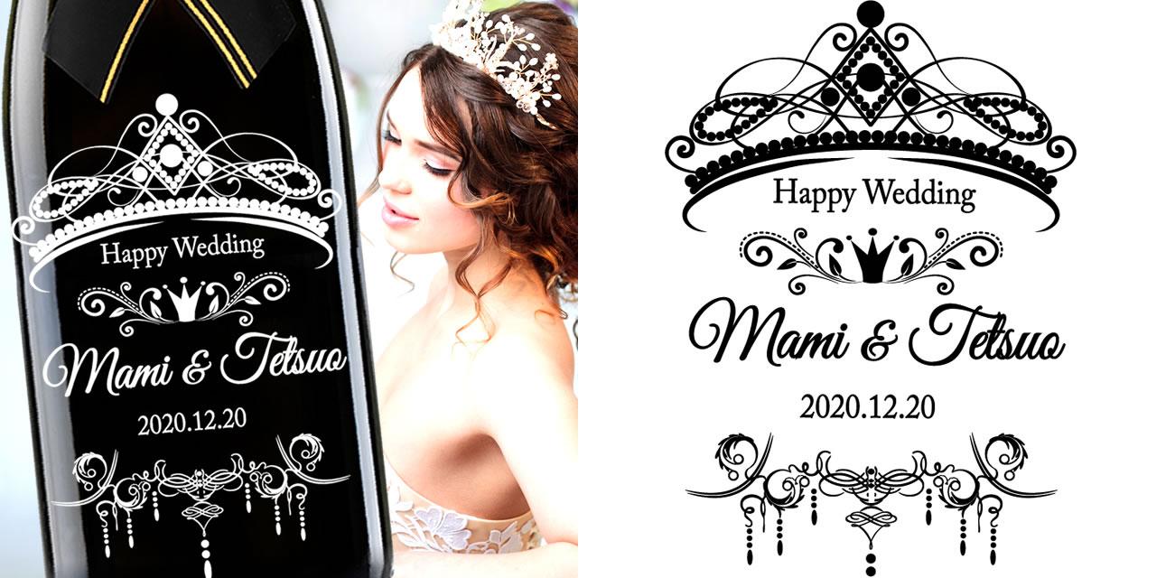 Wedding Tiara No.109