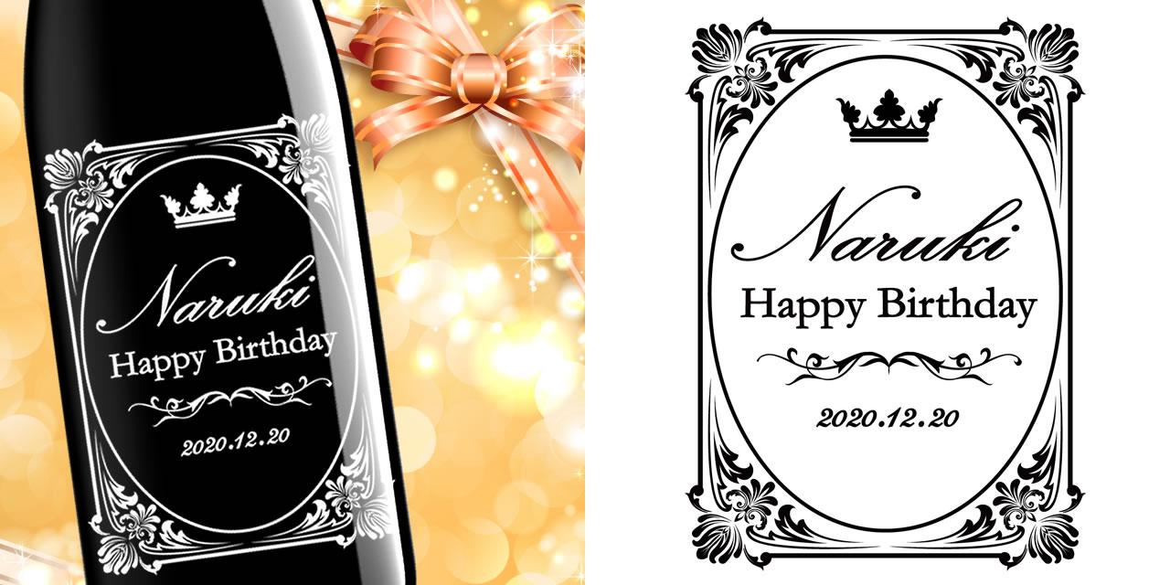 Wine etiquette No.129