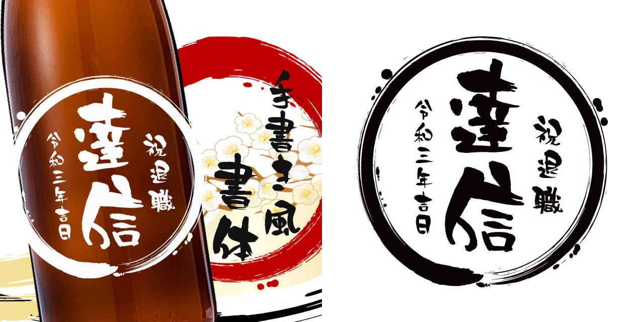 手書き風円フレーム No.146