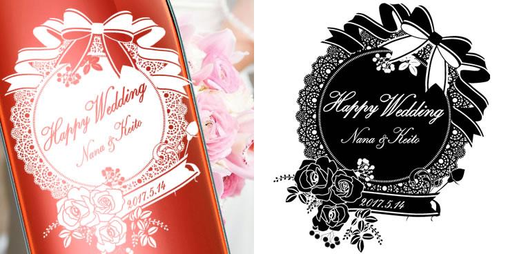 名入れ酒オリジナルボトルデザイン