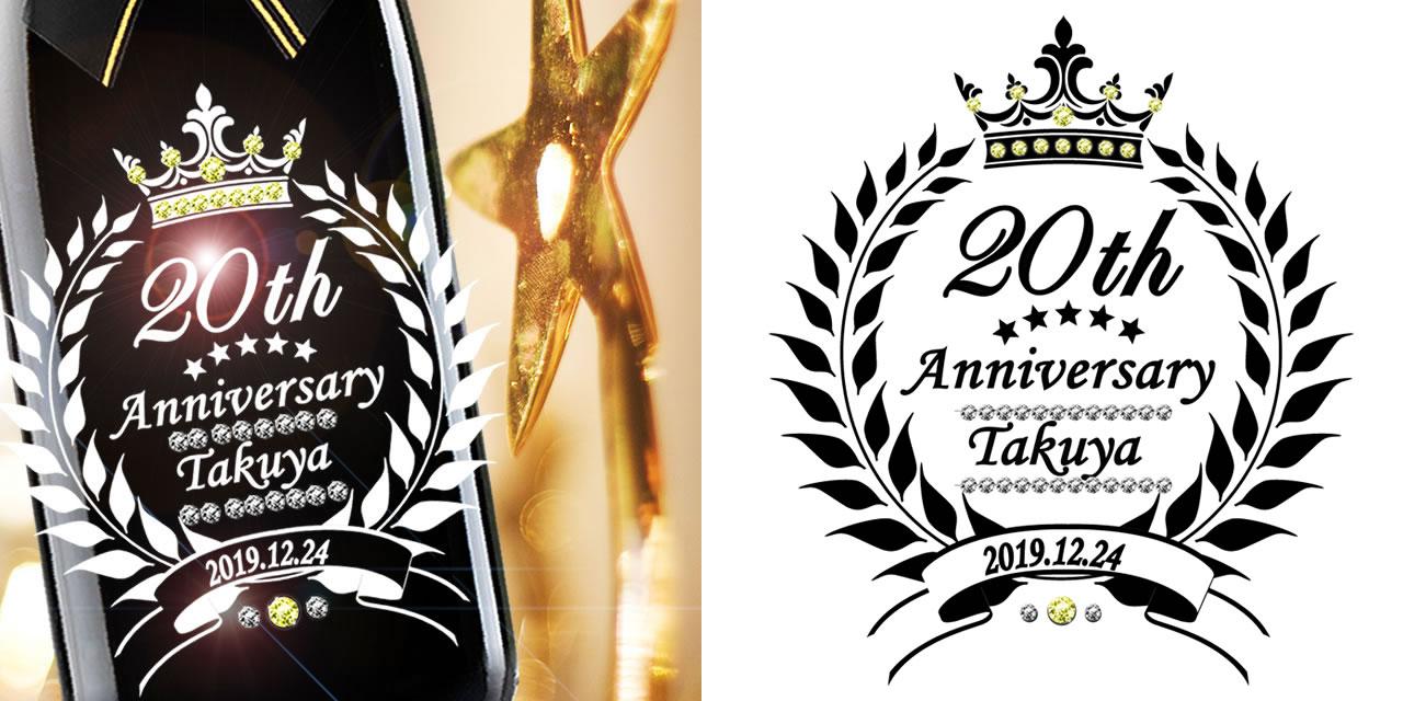 Premium Award
