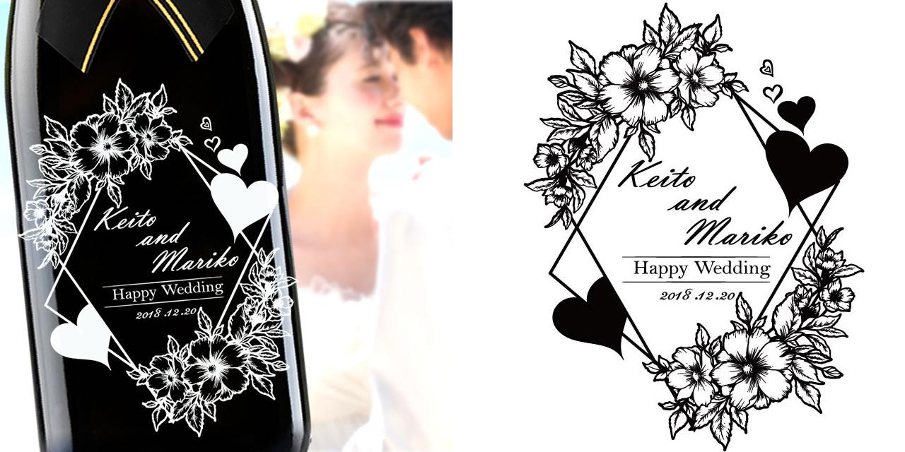 Happy Marriage No.094