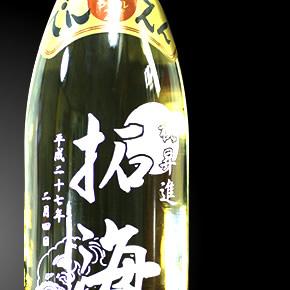 田苑金ラベル (一升瓶)