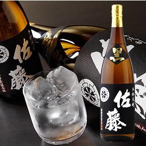 佐藤 黒(一升瓶)